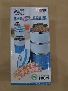 🚚 馬卡龍粉彩三層保溫提鍋