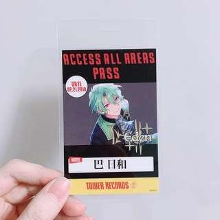 [WTT] Ensemble Stars Tower Records Tokuten Pass