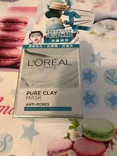 **清貨**L'Oréal Pure Clay Mask 50g 礦物泥深層清潔面膜
