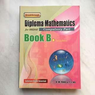 Diploma mathematics for HKDSE book B