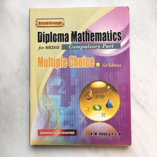 Diploma mathematics for HKDSE multiple choices