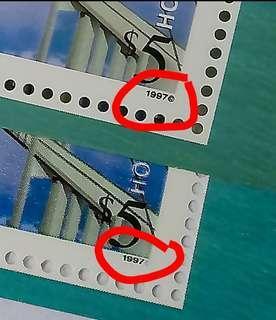 (包本地平郵)青嶼幹線通車紀念郵票小型張一對(其中一張印唔到係©)