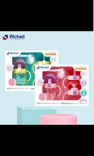Richell drinking cup