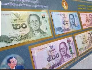 Thailand Farewell of King Rama IX Banknotes Sets with poster