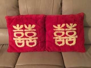 Pair Double happiness Fur cushion 一對雙囍真毛箍臣