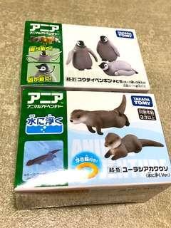 Tomica Animal Figurines