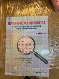 中一數學練習