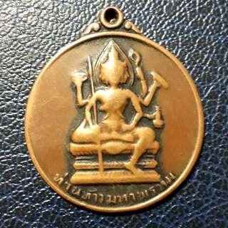 Old Thai Amulet BE xxxx