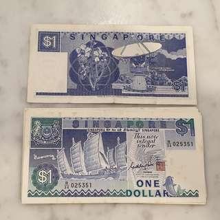 Singapore Boat Series $1