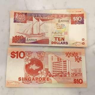 Singapore Boat Series $10