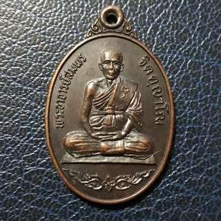 Thai Amulet BE 2539
