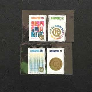 Singapore 1973 prosperity full set of 4v MnH