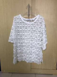 Zara white feather top