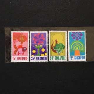 Singapore 1972 National Day full set of 4v MnH