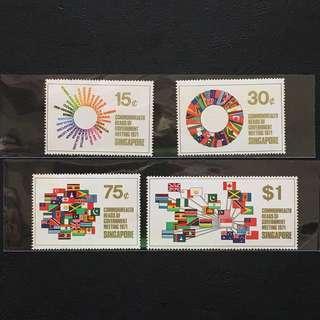 Singapore 1971 Commonwealth full set of 4v MnH