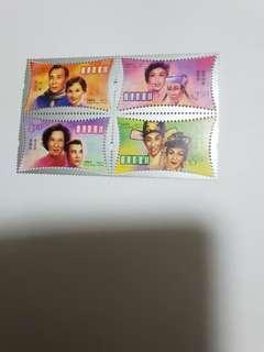 Hong Kong stamps