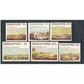 Singapore 1971 Art, full set of 6, MnH, ( SINGAPORE & $1 gold colour fade)