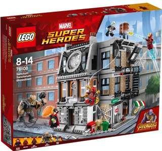 LEGO super heroes 全新未開封 75108