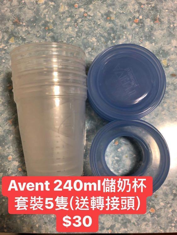 增奶口服液儲奶杯乳墊奶粉格(圖片有價錢)