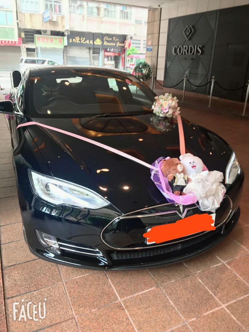 囍宴花車專業司機出租 Tesla model s