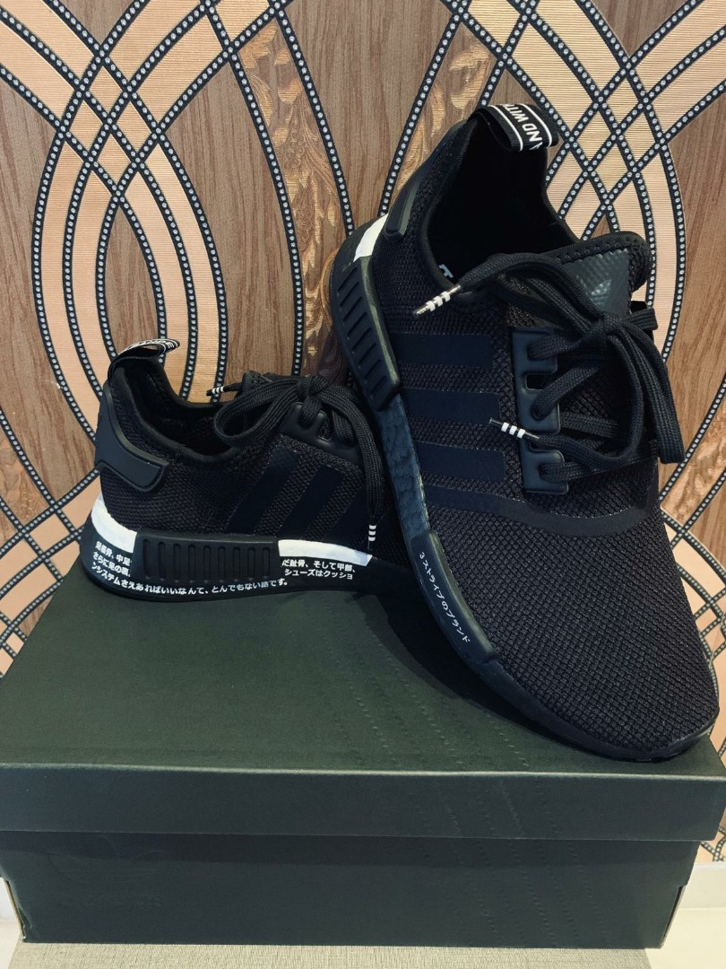 3b1db98e01270 BNIB Authentic Adidas NMD R1 Japan ( Limited Edition )