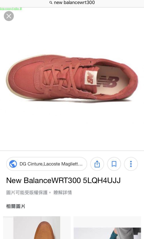 new blanceWRT300復古紅麂皮
