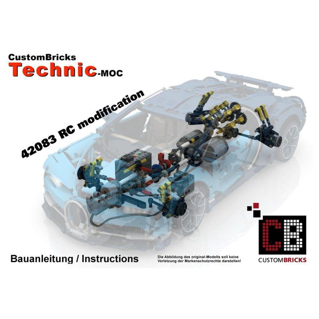 Rc Pack For Lego Technic 42083 Rc Motorization Mod Bugatti Chiron