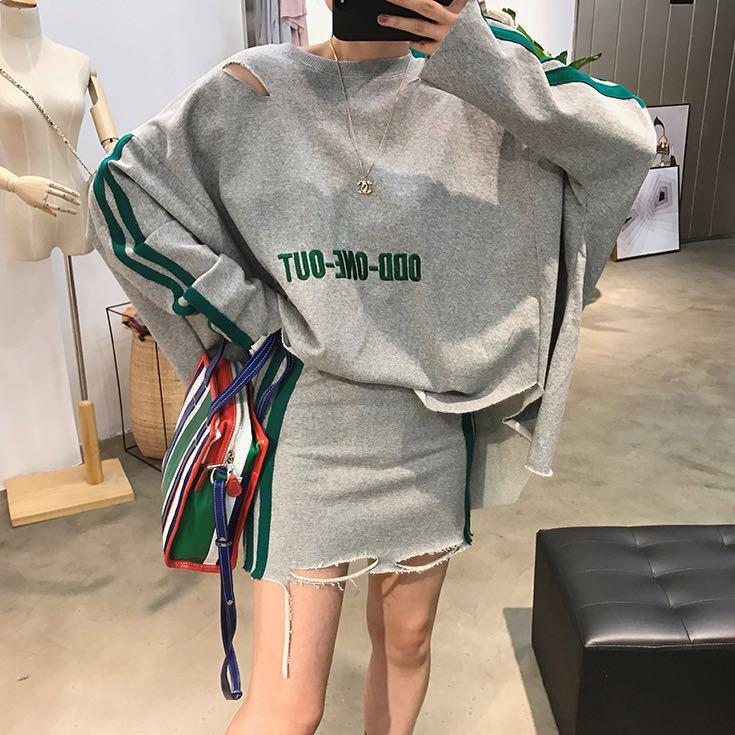 Ripped grey & green sweatshirt + skirt set