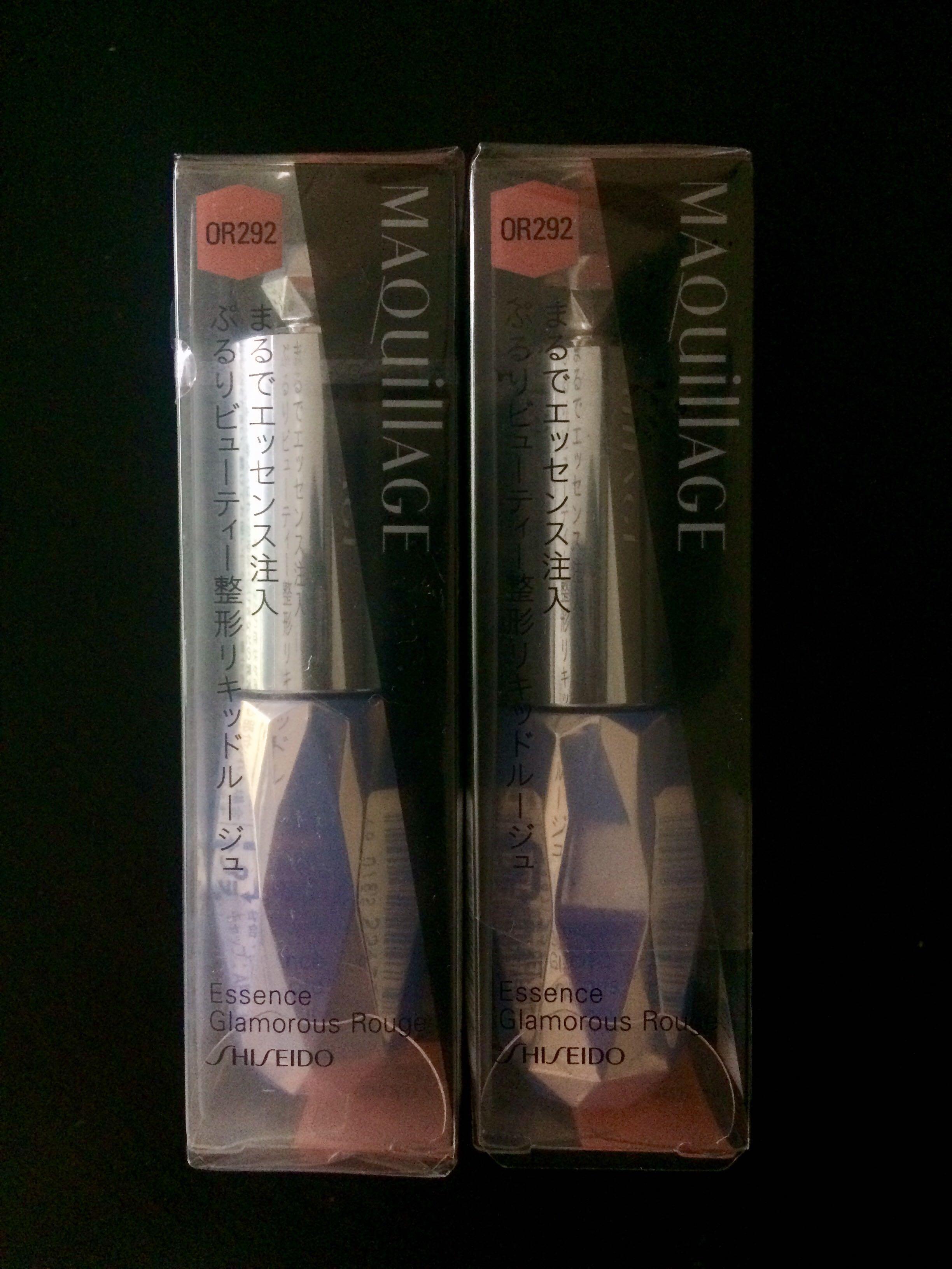 Shiseido maquillage glamorous essence rogue lip colour & balm