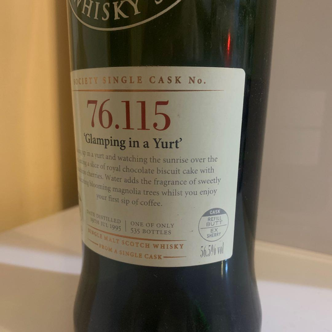 SMWS Mortlach 76.115 700ml