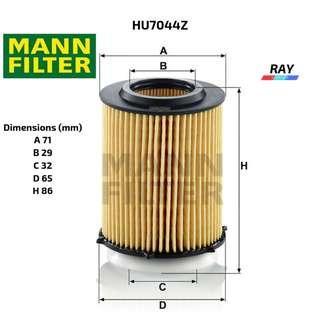 HU7044Z MANN FILTER ,INFINITI Q30/QX30 (H15E) Q50 (V37) Q60 II, MERCEDES-BENZ A-Klasse(W176,W177)B-Klasse(W246,W242)C-Klasse (W204/C204/S204/W205/A205/C205/S205)E-Klasse(W/S212,W/S213, A238)E-Klasse Coupé/Cabriolet(A/C207)GLC(X253/C253)Vito III (447)