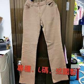 🚚 專櫃長褲