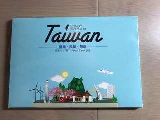 🚚 台灣印象郵局官方明信片 一套12張