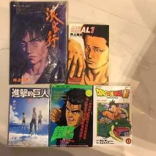 散雜漫畫5本