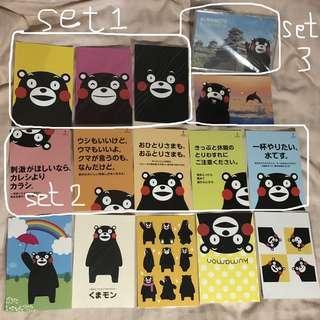 (送贈品) 熊本熊 Kumamon 明信片多張