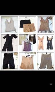 調整型塑身衣