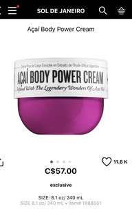 Sol janeiro acai body powder cream