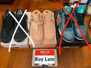 Nike vapormax Jordan
