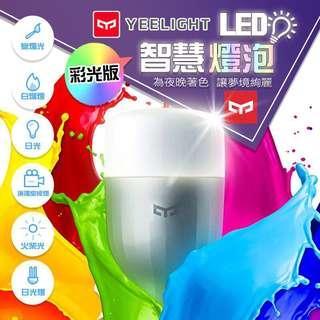 🚚 【米家 LED 智慧燈泡】彩光版 手機遠端遙控 使用壽命長 色溫自由調節 六段色溫差 小米 米家 MI