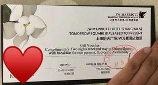 Shanghai Hotel stay (Marriott Property)