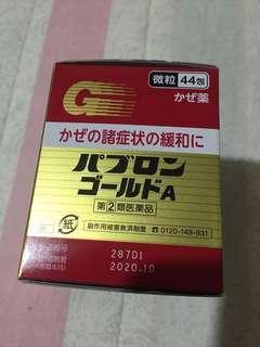 🚚 日本 大正 感冒 微粒 44包