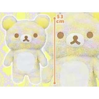 [INSTOCKS] TOREBA Rilakkuma - Marble Rainbow Plushie XL Premium