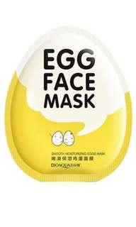 Korean Egg White Peel Off Mask