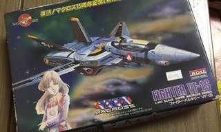 🈹兒時飛機模型