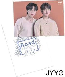 GOT7 Japanese Road2U trading card - Jinyoung & Yugyeom