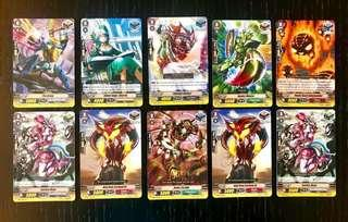 Vanguard Card Collection (Various)