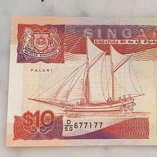 [D50 677177] $10 Singapore Ship Series
