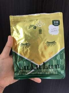 Lululun Premium Sheet Mask (Green Tea) (FREE POSTAGE!)