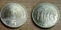 Philippines 5 peso 2014