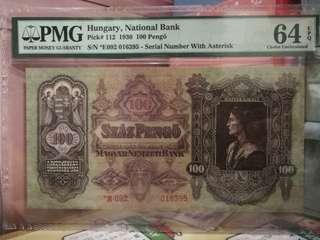 1930年匈牙利100潘戈